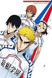 Yowamushi Pedal (1ª Temporada) - Poster / Capa / Cartaz - Oficial 8