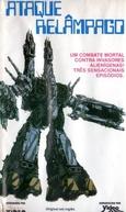Ataque Relâmpago (Robotech)