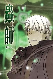 Mushishi (1ª Temporada) - Poster / Capa / Cartaz - Oficial 13