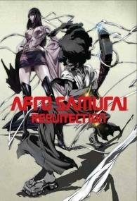 Afro Samurai: Resurrection - Poster / Capa / Cartaz - Oficial 3