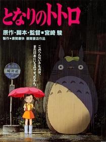 Meu Amigo Totoro - Poster / Capa / Cartaz - Oficial 16