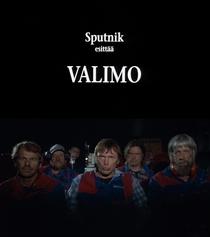 Valimo - Poster / Capa / Cartaz - Oficial 1