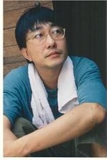 Tengai Amano - Poster / Capa / Cartaz - Oficial 1