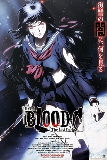 Blood-C: The Last Dark - Poster / Capa / Cartaz - Oficial 7