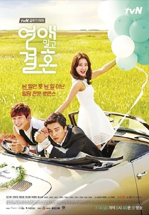 Marriage Not Dating  - Poster / Capa / Cartaz - Oficial 1