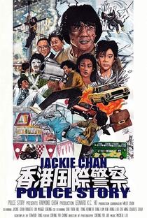 Police Story: A Guerra das Drogas - Poster / Capa / Cartaz - Oficial 11