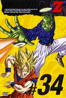Dragon Ball Z (7ª Temporada) - Poster / Capa / Cartaz - Oficial 14