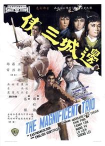 The Magnificent Trio - Poster / Capa / Cartaz - Oficial 1
