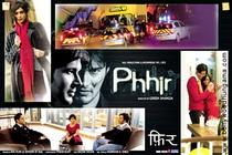 Phhir - Poster / Capa / Cartaz - Oficial 6