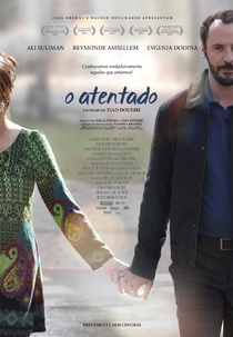 O Atentado - Poster / Capa / Cartaz - Oficial 2