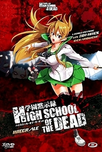 Highschool of the Dead - Poster / Capa / Cartaz - Oficial 26