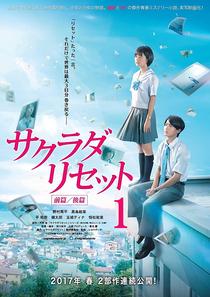 Sakurada Reset 1 - Poster / Capa / Cartaz - Oficial 2