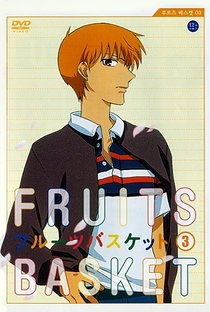 Fruits Basket - Poster / Capa / Cartaz - Oficial 29