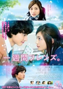 Isshuukan Friends - Poster / Capa / Cartaz - Oficial 2