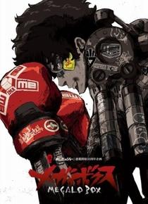 Megalo Box - Poster / Capa / Cartaz - Oficial 1