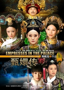 Imperatrizes no Palácio - Poster / Capa / Cartaz - Oficial 6