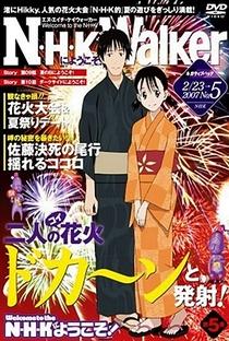 NHK ni Youkoso! - Poster / Capa / Cartaz - Oficial 11