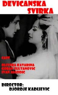 A canção das virgens - Poster / Capa / Cartaz - Oficial 1