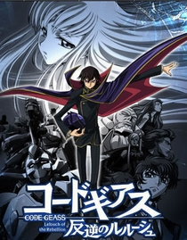 Code Geass - Lelouch of the Rebellion - Poster / Capa / Cartaz - Oficial 1