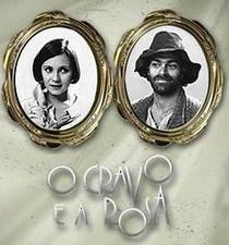 O Cravo e a Rosa - Poster / Capa / Cartaz - Oficial 1