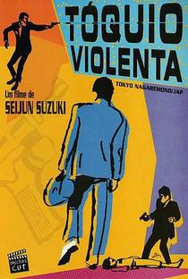 Tóquio Violenta - Poster / Capa / Cartaz - Oficial 6