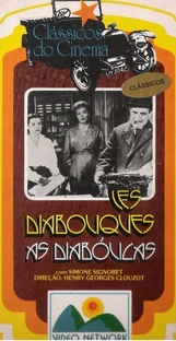 As Diabólicas - Poster / Capa / Cartaz - Oficial 10