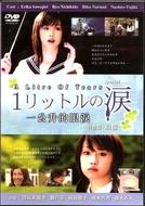 1 Litre no Namida Special (Ichi Rittoru no Namida Special)