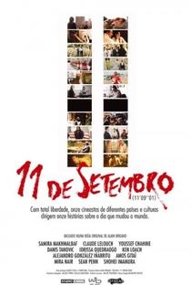 11 de Setembro  - Poster / Capa / Cartaz - Oficial 1