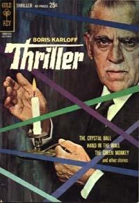 Thriller (1ª Temporada) - Poster / Capa / Cartaz - Oficial 2