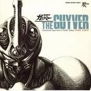 Guyver (Guyver - Out of Control   / Kyôshoku sôkô Guyver: Kikaku Gaihin)