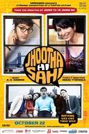Jhootha Hi Sahi (Jhootha Hi Sahi)