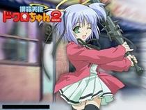 Bokusatsu Tenshi Dokuro-chan (2ª temporada) - Poster / Capa / Cartaz - Oficial 1
