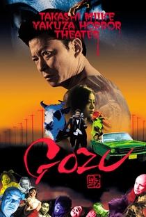 Gozu - Poster / Capa / Cartaz - Oficial 2