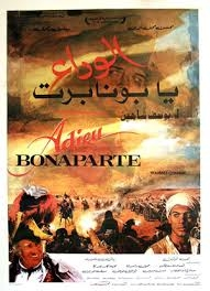 Adeus Bonaparte - Poster / Capa / Cartaz - Oficial 1