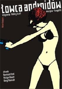 Blade Runner: O Caçador de Andróides - Poster / Capa / Cartaz - Oficial 16