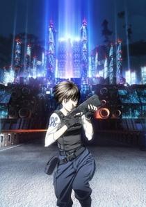 Psycho-Pass Movie - Poster / Capa / Cartaz - Oficial 2