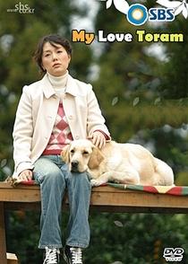My Love Toram - Poster / Capa / Cartaz - Oficial 1