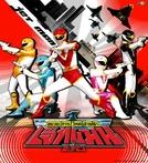 Choujin Sentai Jetman (Choujin Sentai Jetman)