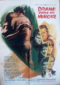 Tragédia num Espelho - Poster / Capa / Cartaz - Oficial 4