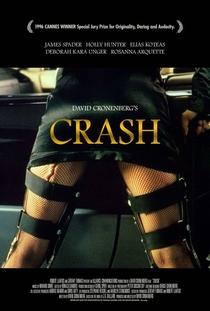 Crash - Estranhos Prazeres - Poster / Capa / Cartaz - Oficial 8