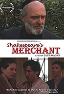 Shakespeare's Merchant (Shakespeare's Merchant)