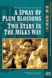 A Spray of Plum Blossoms - Poster / Capa / Cartaz - Oficial 1