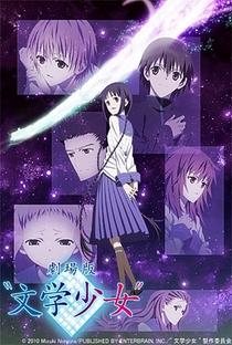 Bungaku Shoujo - Poster / Capa / Cartaz - Oficial 1