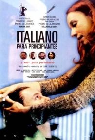 Italiano para Principiantes - Poster / Capa / Cartaz - Oficial 7