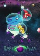Planetorama (Planetorama)