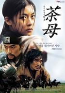 Damo (Joseon Yeohyeongsa Damo)