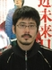 Kazuyoshi Kumakiri