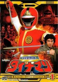 Kagaku Sentai Dynaman - Poster / Capa / Cartaz - Oficial 1