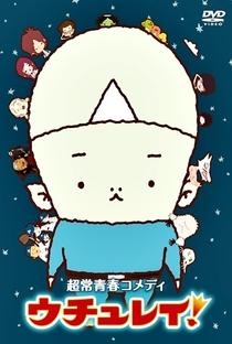 Uchurei! - Poster / Capa / Cartaz - Oficial 1