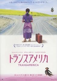 Transamerica - Poster / Capa / Cartaz - Oficial 5
